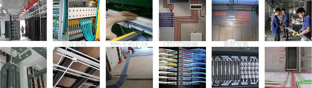 綜合布線_綜合布線設備_ 綜合布線系統_綜合布線標準