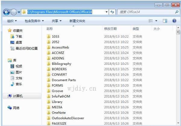 office2010產品密鑰 最新office2010永久激活工具 激活步驟.jpg