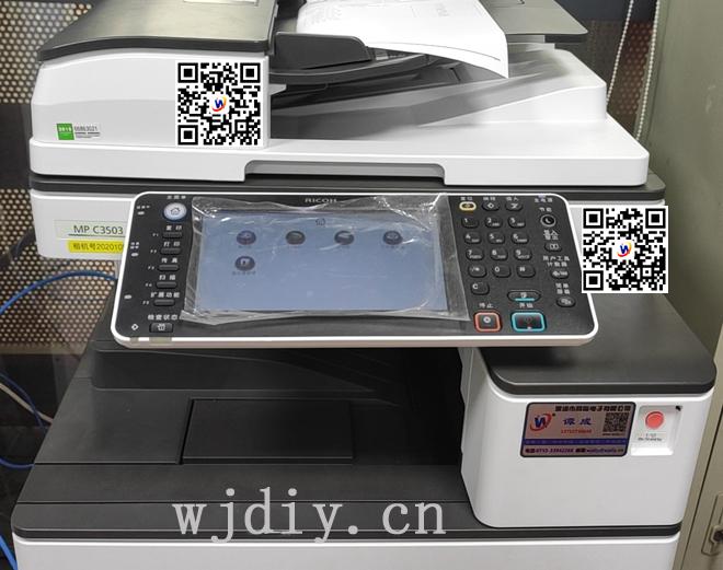 辦公激光打印機和噴墨打印機的區別.jpg