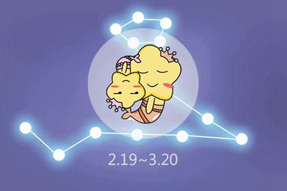 星座月份表 1~12星座月份表 十二星座的月份表準確.jpg