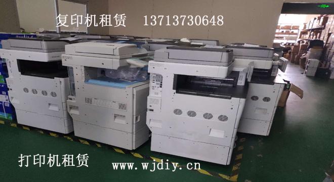 龍華區民治電腦維修 深圳區電腦維修打印機出租公司.jpg