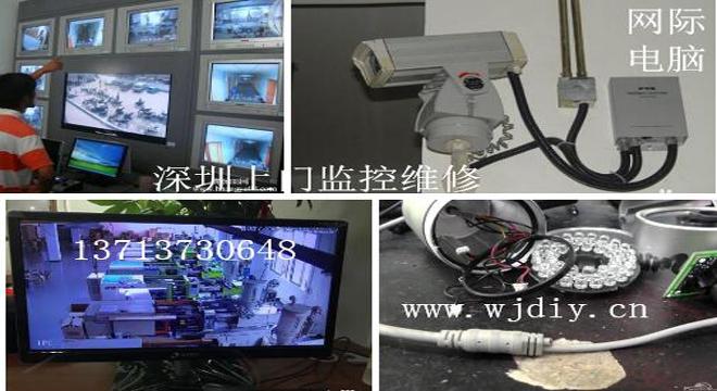 遠程無線監控系統.jpg