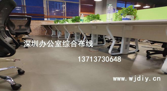 深圳金瑞華工業園辦公區布網線電話線裝電源插座綜合布線.jpg