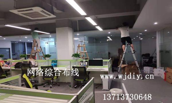 深圳福田潤田路附近辦公室網絡布線 綜合布線公司.jpg