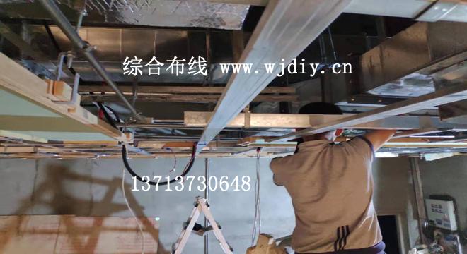 智能家居安裝 智能家居水電布線工程.jpg